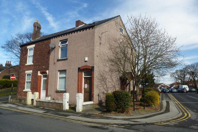 Thumbnail Duplex to rent in Preston Old Road, Freckleton, Preston