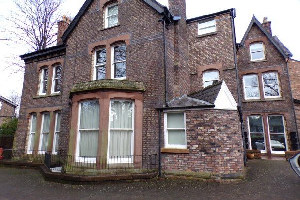 Thumbnail Flat to rent in Elmsley Road, Liverpool
