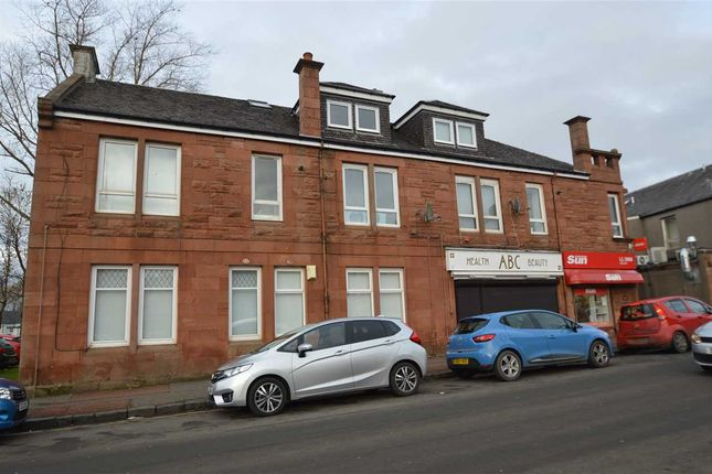Thumbnail Maisonette for sale in Gavin Street, Motherwell