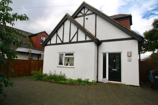 Thumbnail Detached house for sale in Bywood Avenue, Croydon
