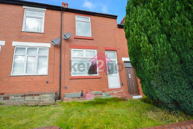 2 bed terraced house for sale in Ashley Lane, Killamarsh S21