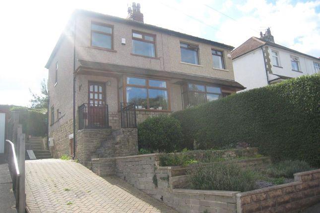 Thumbnail Semi-detached house to rent in Netherhall Road, Baildon, Shipley