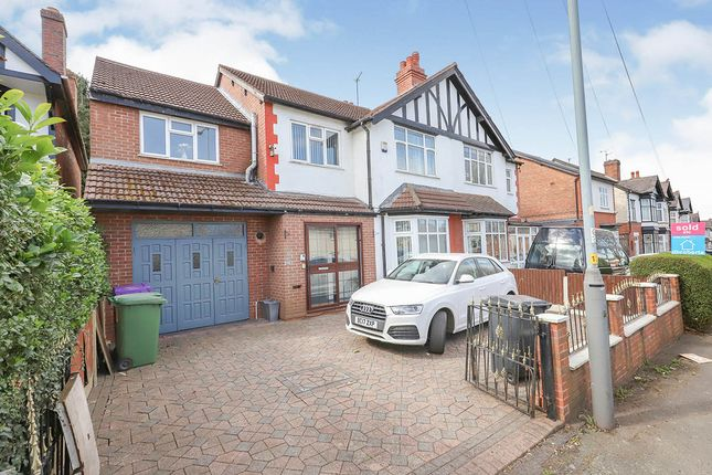 Thumbnail Semi-detached house for sale in Birches Barn Road, Wolverhampton, West Midlands