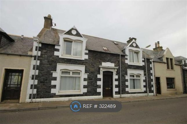 Thumbnail Terraced house to rent in Low Shore, Macduff