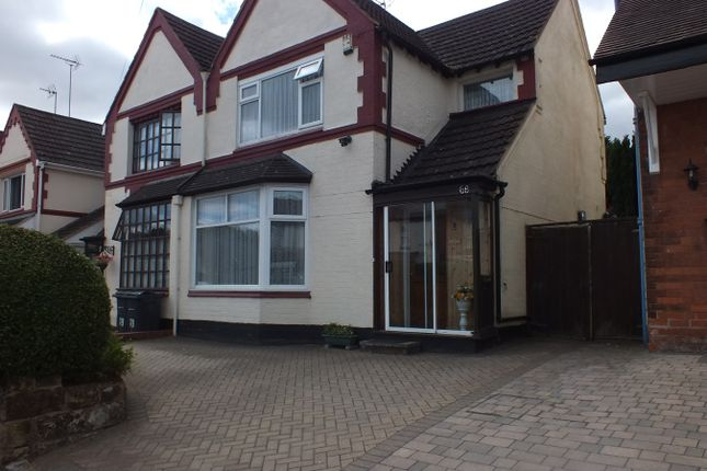 Thumbnail End terrace house for sale in Hawkesley Mill Lane, Birmingham