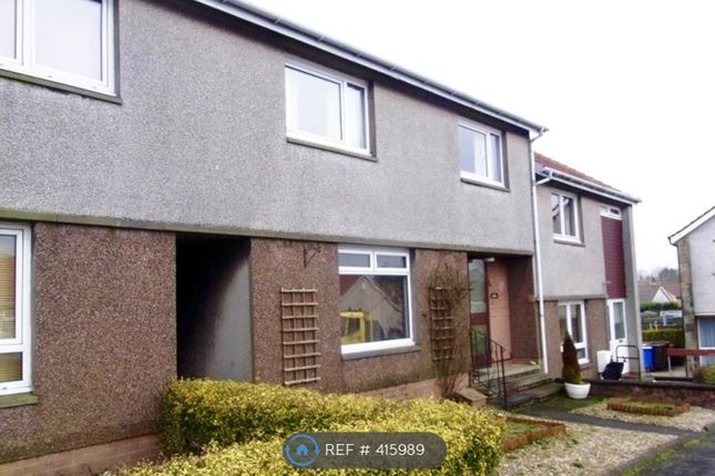 Thumbnail Terraced house to rent in Curlin Ha Gardens, Dunfermline