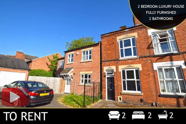 2 bed end terrace house to rent in Howard Road, Leicester LE2
