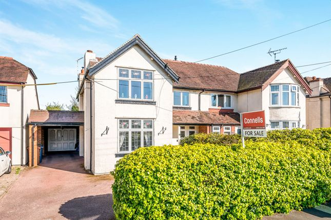 Thumbnail Semi-detached house for sale in Old Croft Road, Stafford