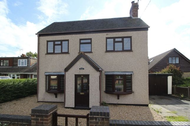 Thumbnail Detached house for sale in Birchley Heath Road, Birchley Heath, Nuneaton