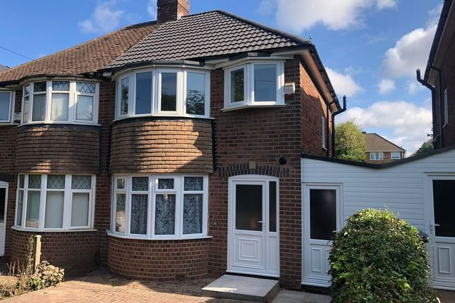 Thumbnail Property to rent in Broad Meadow Lane, Birmingham, West Midlands
