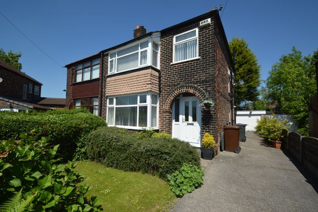 Thumbnail Semi-detached house for sale in Swinton Crescent, Unsworth, Bury