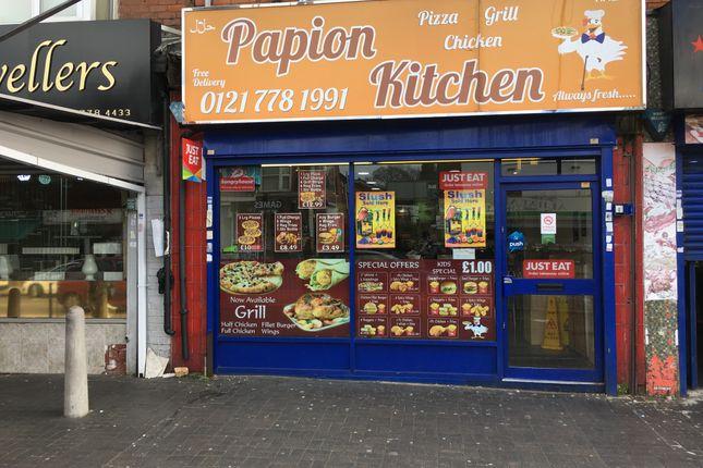 Thumbnail Retail premises for sale in Stratford Road, Birmingham
