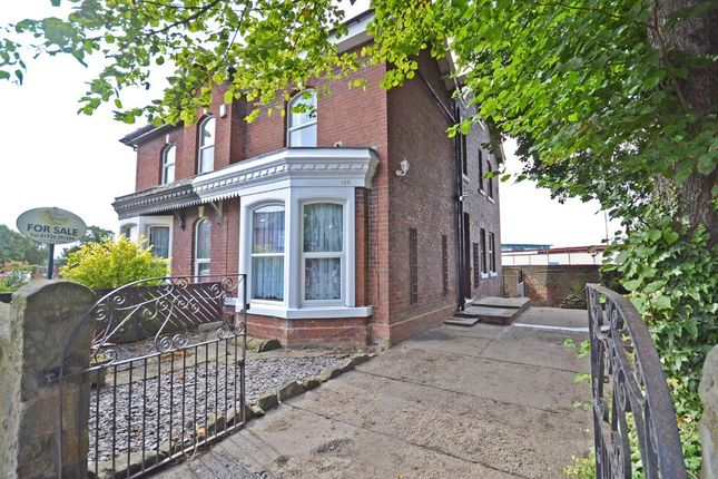 Thumbnail Semi-detached house for sale in Doncaster Road, Wakefield