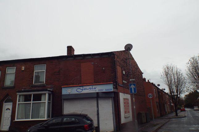 Thumbnail Retail premises to let in Lyons Lane, Chorley