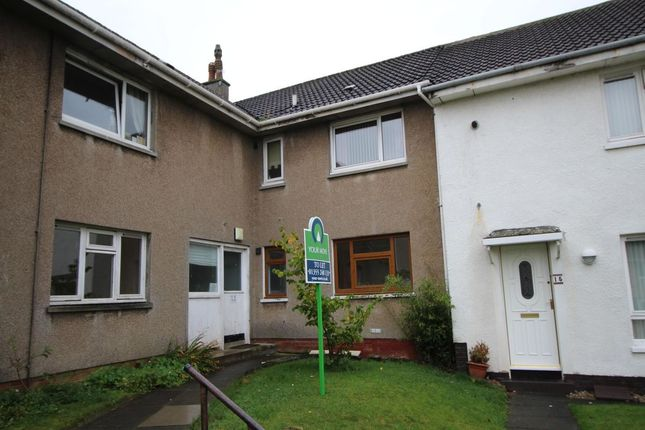 Thumbnail Flat to rent in Bruce Place, East Kilbride, Glasgow