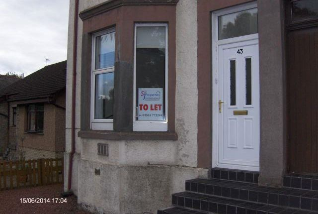Thumbnail Flat to rent in Stewart Street, Carluke