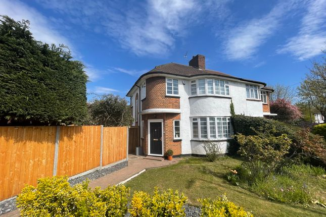 Thumbnail Semi-detached house for sale in Tudor Way, Petts Wood, Orpington