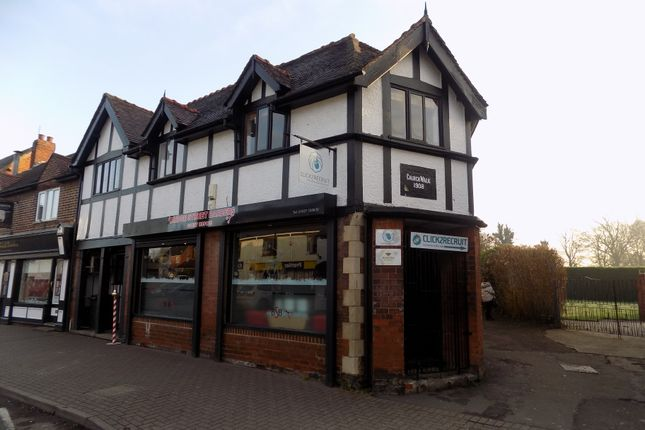 Thumbnail Flat to rent in Bridge Street, Polesworth