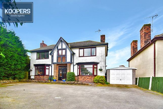 Thumbnail Detached house for sale in Alfreton Road, Pinxton, Nottingham