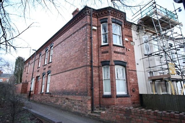 Thumbnail Terraced house for sale in Paynes Lane, Coventry, West Midlands