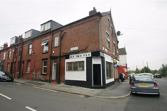 Thumbnail Commercial property for sale in Temple View Terrace, Leeds