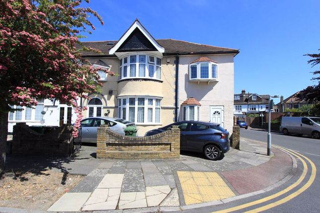 End terrace house for sale in Ventnor Gardens, Barking, Essex