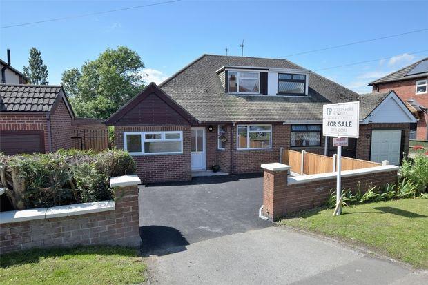 Thumbnail Semi-detached bungalow for sale in Over Lane, Belper, Derbyshire