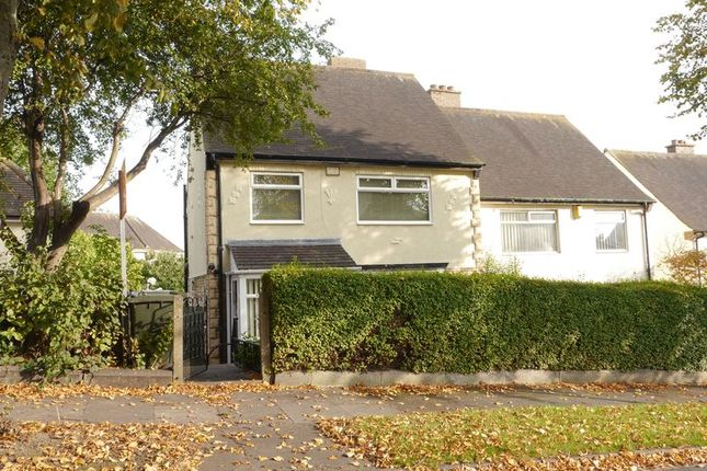 Thumbnail Semi-detached house to rent in The Willows, Throckley, Newcastle Upon Tyne