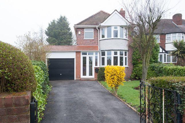 Thumbnail Detached house for sale in Woodcote Road, Erdington, Birmingham