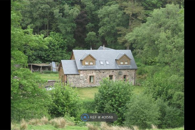 Thumbnail Detached house to rent in Baddinsgill, West Linton