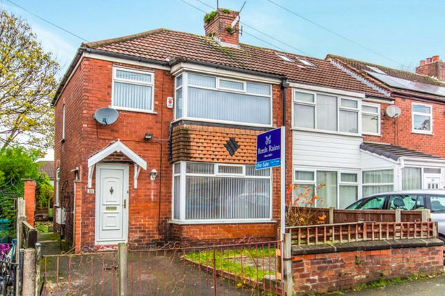Thumbnail End terrace house to rent in Hacking Street, Salford
