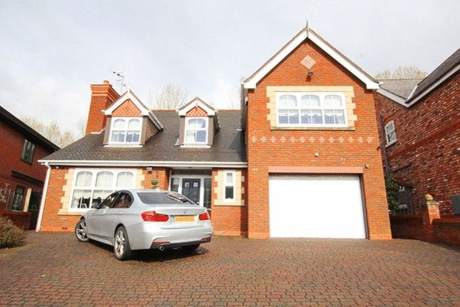 Thumbnail Detached house for sale in Savoylands Close, Aigburth, Liverpool