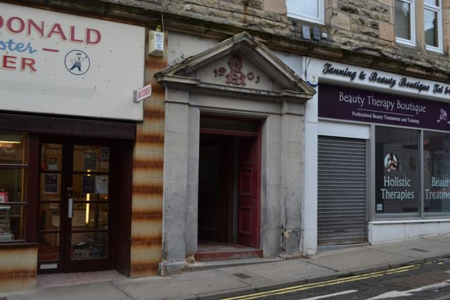 Thumbnail Flat to rent in 5c Lossie Wynd, Elgin