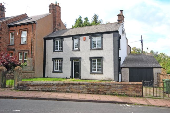 Thumbnail End terrace house for sale in 18 Brunswick Square, Penrith, Cumbria