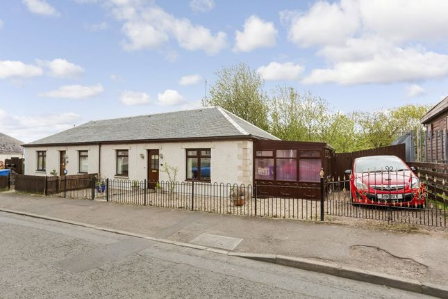 Thumbnail Semi-detached bungalow for sale in 31B, Eldindean Road, Bonnyrigg