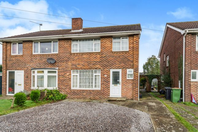 Thumbnail Semi-detached house for sale in Eastleigh Road, Fair Oak, Eastleigh