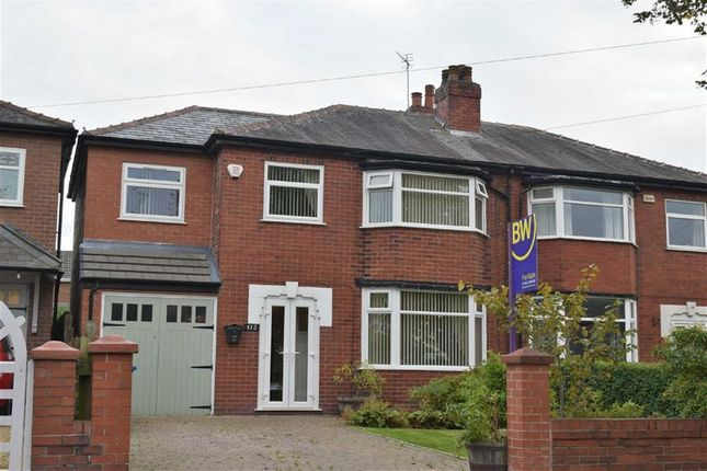 4 bed semi-detached house for sale in Henfold Road, Astley, Tyldesley, Manchester
