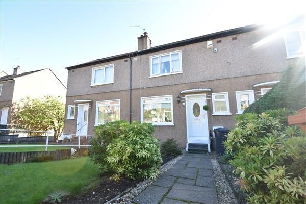 Thumbnail Terraced house for sale in Kinglass Road, Bearsden, Glasgow, East Dunbartonshire