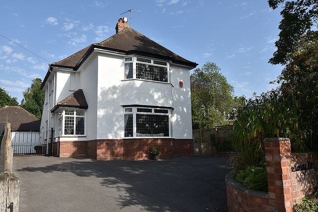 Thumbnail Detached house for sale in Hill Barton Road, Hill Barton, Exeter