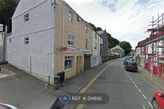 Thumbnail Maisonette to rent in High Street, Bangor