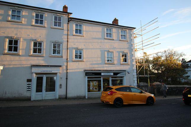Thumbnail Flat for sale in Exeter Road, Ivybridge