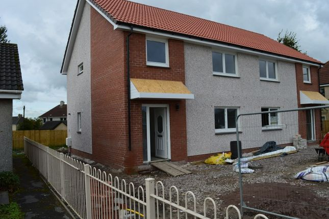 Thumbnail Semi-detached house for sale in Branchal Road, Wishaw