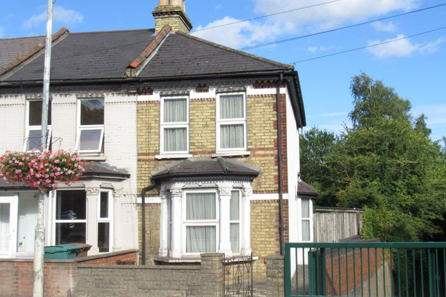 Thumbnail End terrace house for sale in Beddington Lane, Croydon
