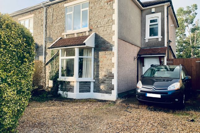 4 bed end terrace house to rent in Argyle Road, Bristol BS16