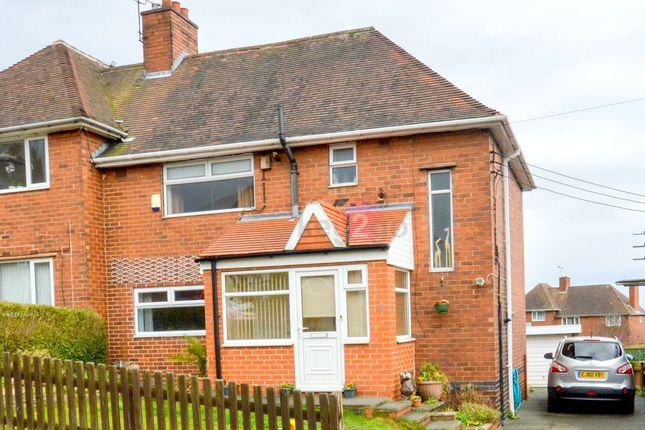 Thumbnail Semi-detached house for sale in Elm Crescent, Mosborough, Sheffield