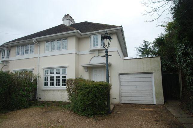 3 bed semi-detached house to rent in Egham Hill, Englefield Green, Egham