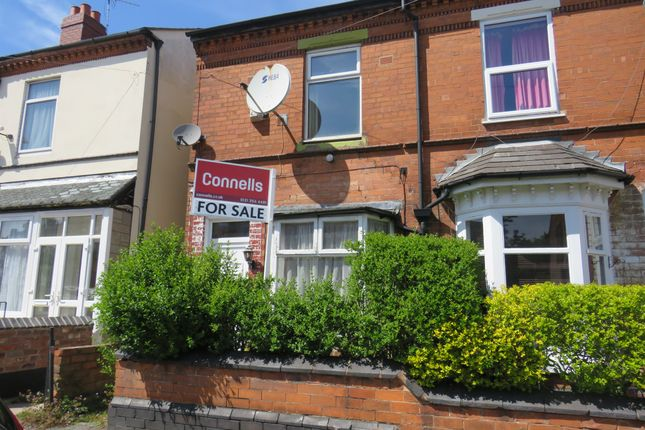 Thumbnail End terrace house for sale in South Road, Erdington, Birmingham