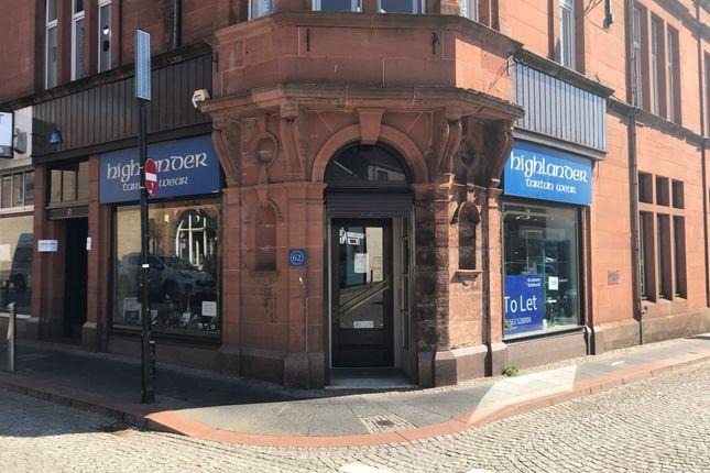 Thumbnail Retail premises to let in 62 Bank Street, Kilmarnock