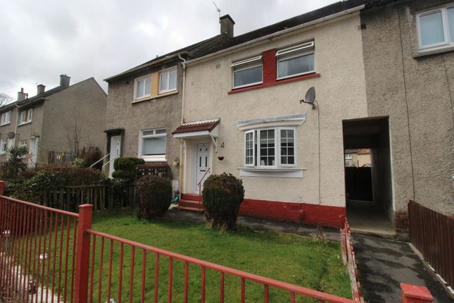 Thumbnail Terraced house to rent in Tamarack Crescent, Viewpark, North Lanarkshire