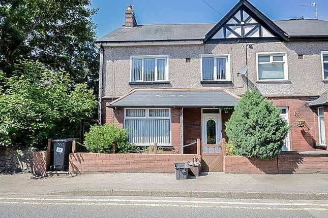 Thumbnail Semi-detached house for sale in Freeholdland Road, Pontnewynydd, Pontypool